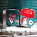 boite reconfort minute florale 3 150x150 - Boites Réconfort Minute pour Fleur de Mamoot !